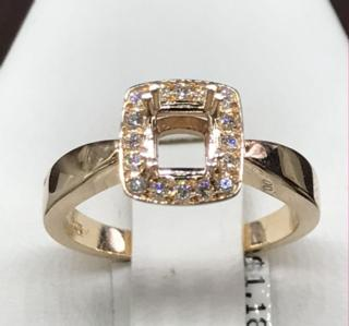 14K RG 0.15 CTTW Diamond Ring